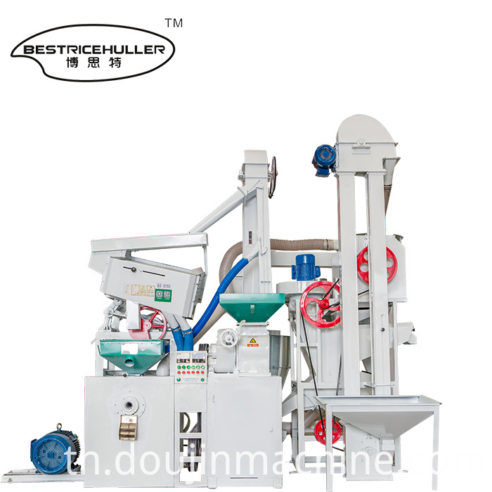 700-1000kg/h Rice Mill Machine
